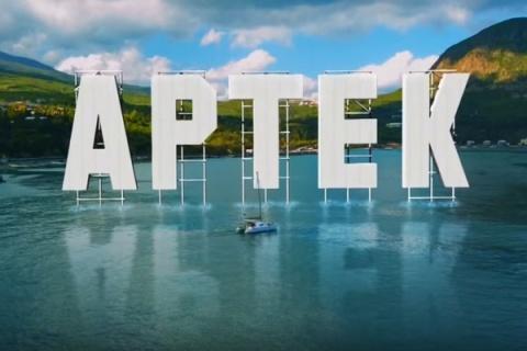 ВКрыму натерритории Артека обнаружили более 50-ти незаконных построек