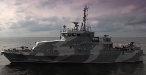 Эскадру ВМФ РФ вСредиземноморье усилили «Юнармейцем Крыма»