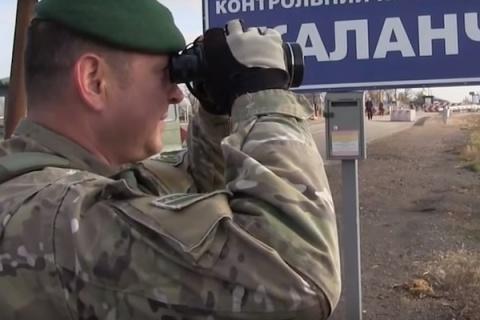 ВКрыму отреагировали напланы столицы Украины сделать управленческие центры для крымчан