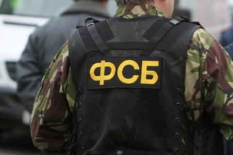 ВКрыму перекрыли канал поставки наркотиков изНидерландов иГермании
