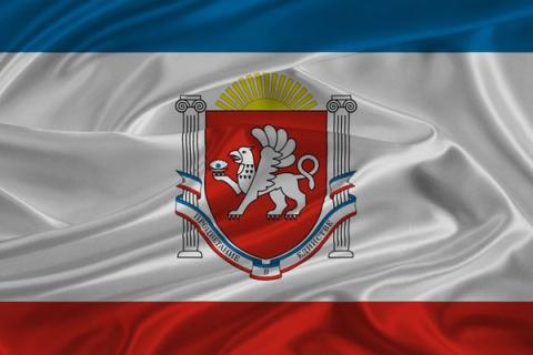 Крым обозначил день флага народными гуляниями