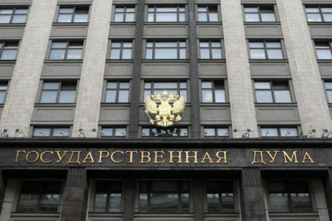 Наблюдатели отСНГ навыборах вКрыму понесут ответственность— МИД