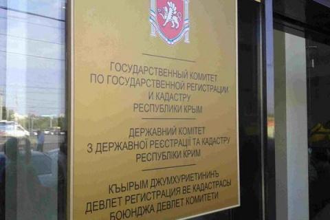 ВКрыму обнаружился собственный Владимир Владимирович Путин