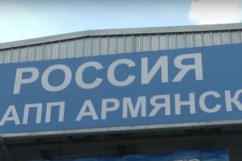 Россельхознадзор задержал награнице Крыма 72 паука