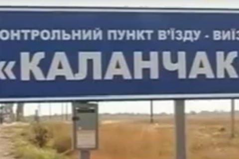 Украинские таможенники забрали умужчины Rolls Royce Phantom
