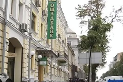 Власти Крыма непризнали решения судов поактивам «Ощадбанка»