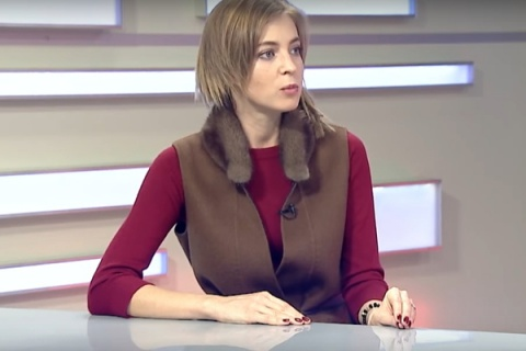 Поклонская напомнила Трампу оего обещании про Крым— Время пришло